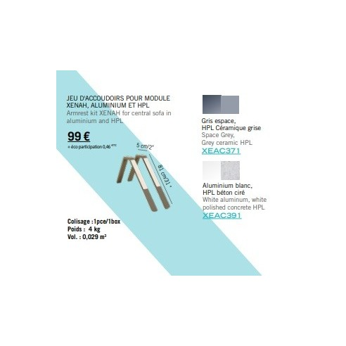 jeu d 39 accoudoirs pour module xenah aluminium et hpl les jardins. Black Bedroom Furniture Sets. Home Design Ideas